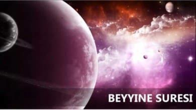 Photo of Beyyine Suresi Meali