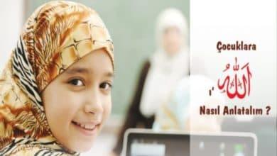 Photo of Çocuklara Allâh'ı Nasıl Anlatmalı?