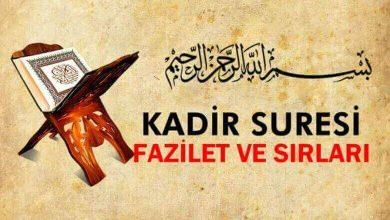 Photo of Kadir Suresi'nin Fazilet ve Sırları
