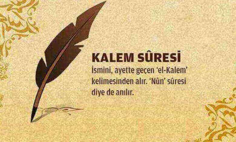 Photo of Kalem Suresi'nin Fazilet ve Sırları