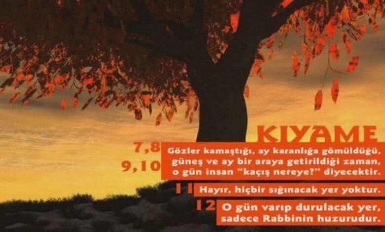 Photo of Kıyamet Suresi'nin Fazilet ve Sırları