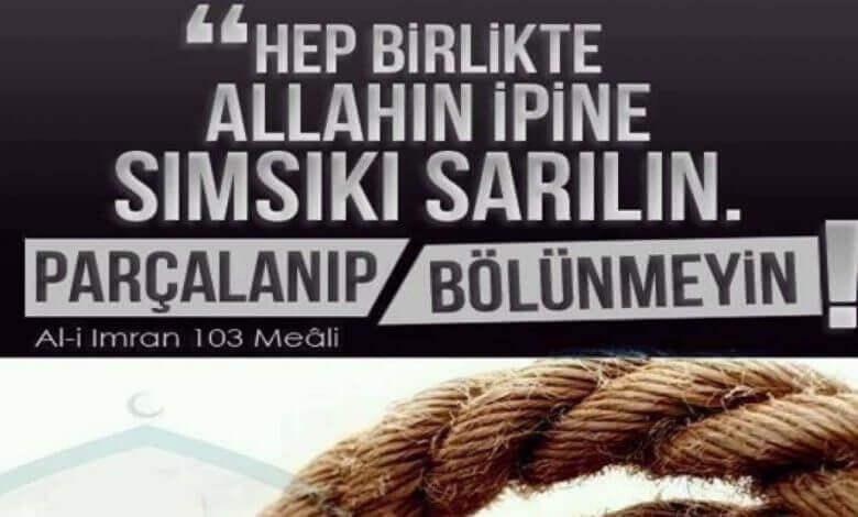 Photo of Al-i İmran Suresinin Fazileti Hakkında
