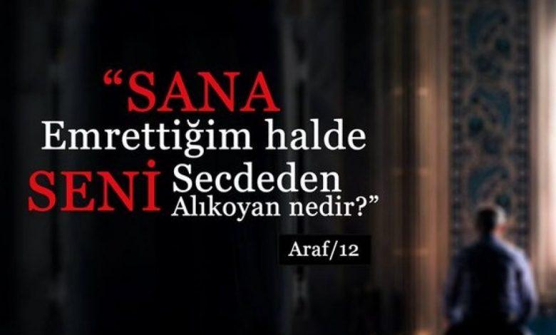 Araf Suresi'nin Fazilet ve Sırları
