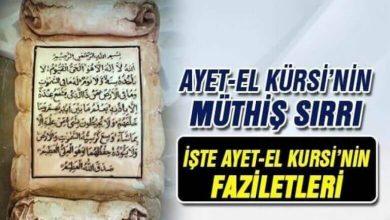 Photo of Ayetel Kürsi'deki Sırlar Hakkında