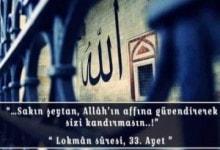 Photo of Lokman Suresi'nin Fazilet ve Sırları