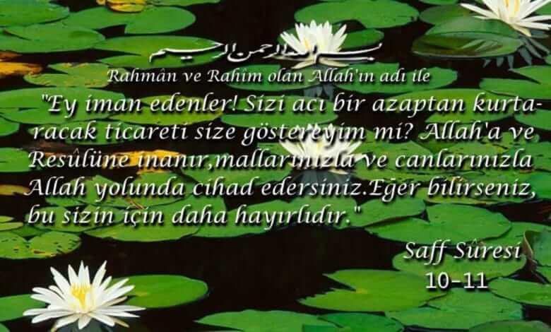 Photo of Saff Suresi'nin Fazilet ve Sırları