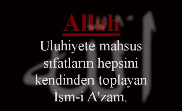 Photo of Allah Esmasının Anlamı ve Faziletleri