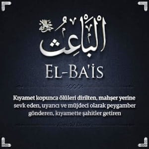 El-Bais Esması