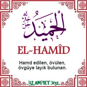 El-Hamid Esması