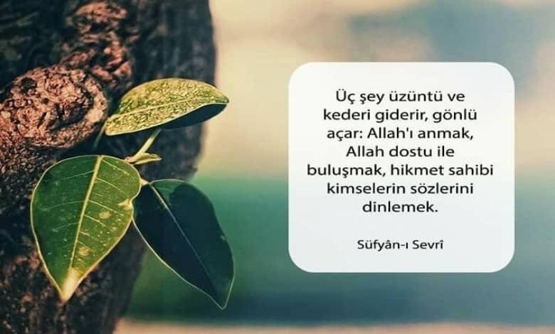 Photo of Süfyân-ı Sevrî