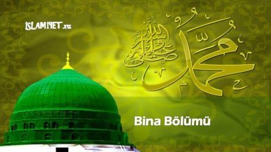 Photo of Bina Bölümü