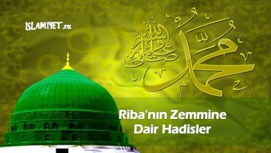 Photo of Riba'nın Zemmine Dair Hadisler