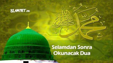 Photo of Selamdan Sonra Okunacak Dua