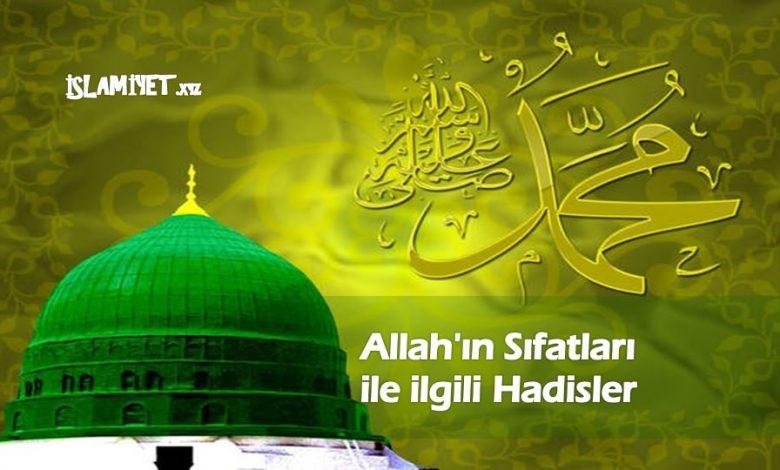 Allah'ın Sıfatları ile ilgili Hadisler