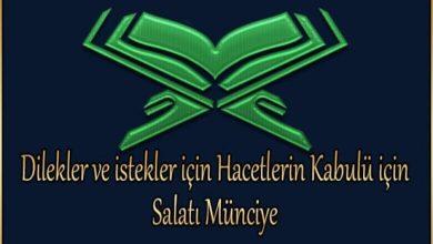 Photo of Salat-ı Münciye Duası Anlamı ve Faziletleri