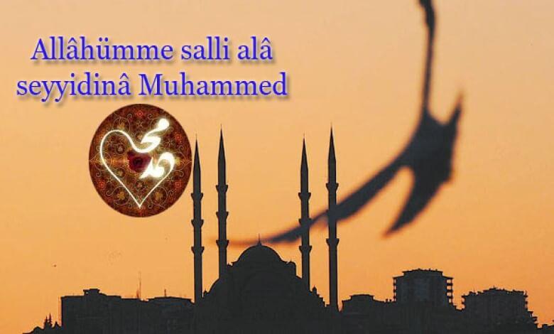 Photo of Salavat-ı Fatih Duası Anlamı ve Faziletleri