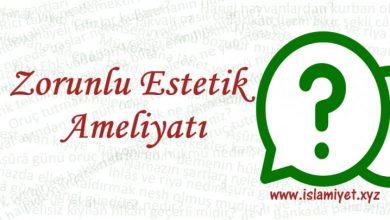 Photo of Zorunlu Estetik Ameliyatı