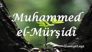 Photo of Muhammed Bin Abdullah el-Mürşidî
